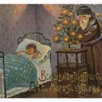 «Новый год и Рождество в открытках»