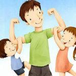 «Усатый нянь: роль отца в современной семье»