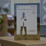 «Там есть художественный умысел»: в «Шишковке» презентовали книгу Олега Тарасова