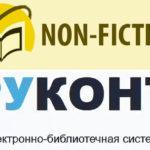 «Шишковка» открывает доступ к новым онлайн-ресурсам