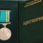 Макариевская премия: начался прием работ на IV конкурс