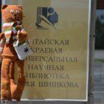 «Шишковка» открыта для посетителей. Но с ограничениями