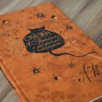 «Литературные диалоги о Пушкине» - онлайн!