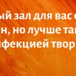 «Шишковка» открывает читальный зал и возобновляет проведение оффлайн-мероприятий