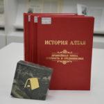 В Барнауле назвали Лучшие книги Алтая по итогам 2019 года