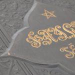 «История одного шедевра»: роскошное издание величайшего из произведений Иоганна Гёте