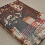 Знакомимся с книгой о судьбах несовершеннолетних узников фашистских лагерей