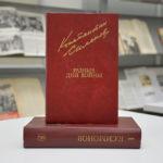 «Жизнь, стоящая того, чтобы жить»: открываем выставку, посвященную Константину Симонову