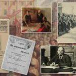 Видеолекторий «Историческая память о В. И. Ленине (1870–1924)»