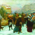 «Необычная экспедиция по новогодним традициям»