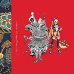 Сталкер, Н. Япония. История и культура: от самураев до манги