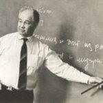 «Талант ученого и организатора»